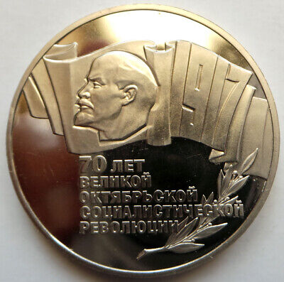 RUSSIA-USSR 5 ROUBLES 1987 70th REVOLUTION PROOF