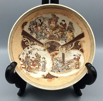 Antique 18 - 19Th Century Japanese Satsuma Bowl Stunning Detail To The Figures