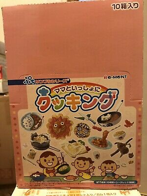 Re-ment Puchi Japanese Miniature Food Display Box of 10