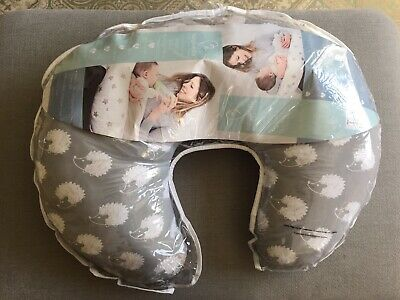 Breast Feeding Pillow with Hedge Hog & Spare Cover!