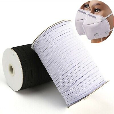 Elastic Cord Flat Sewing Band 3mm 5mm 7mm 8mm 10mm White Black Mask Waistband UK