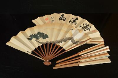 A9109: Japanese Wooden Paper Folding FAN/Sensu Bundle sale Tea Ceremony