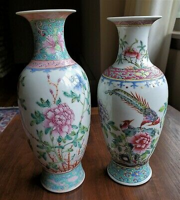 Vintage Antique Chinese Porcelain Pair of Vases not Bowl Charger Jar Box Plate