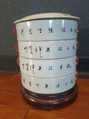 Chinois antique chinese lunch box bento with calligraphy no vase