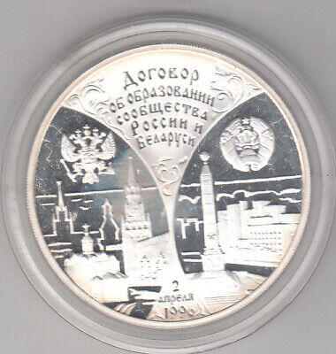 1997 Community of Belarus and Russia Silver Proof -20 rubles