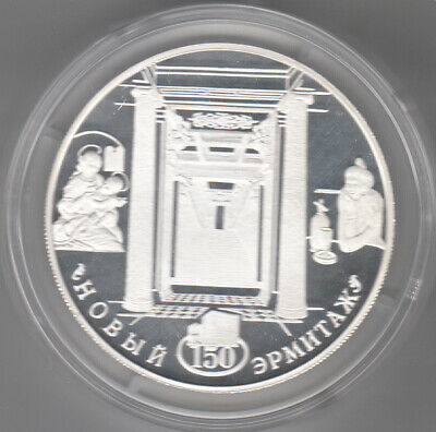 2002 25 Ruble 150th Anniversary of the New Hermitage Proof Silver