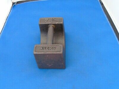 Vintage Avery 7Lb Weight Cast Iron  Scale Weight Or Door Stop Ornament