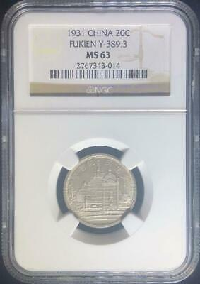 1931 China Fukien 20 Cents Y-389.3 L&M-852 Ngc Ms 63, Silver