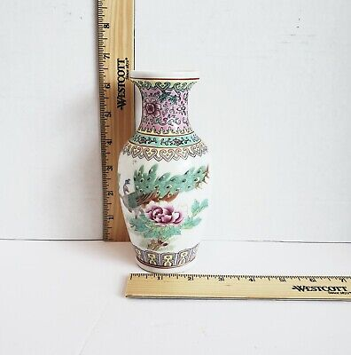 Vintage Chinese Famille Rose Porcelain Hand Painted Vase 6.5 inch tall