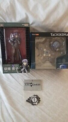 GHOST IN THE SHELL Motoko 1/8 Scale  Figure Tachikoma & S.A.C. Patch Lot