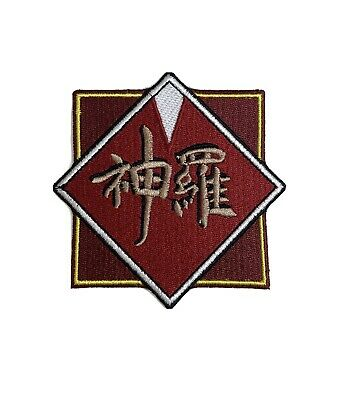 Final Fantasy VII FF7 Remake High Quality Shinra Patch Iron On /Sew On