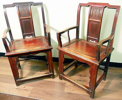 Antique Chinese Ming Arm Chairs (3293), Circa 1800-1849