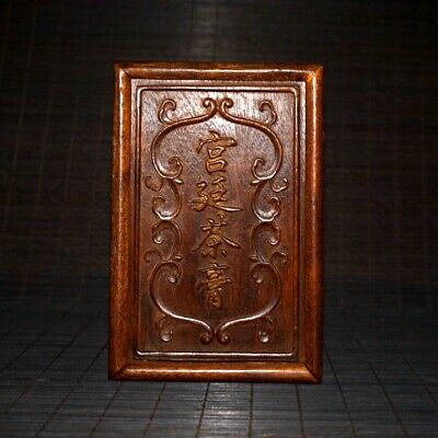 Collectable Old Boxwood Inlay Seashell Hand-Carved Bloomy Flower Noble Jewel Box