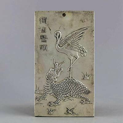 Collect China Tibet Silver Carve Myth Dragon & Crane Exorcism Auspicious Pendant