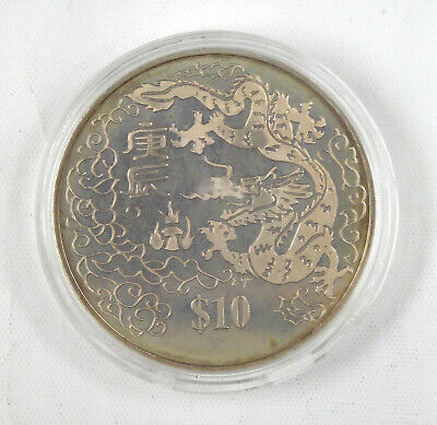 Singapore 10 Dollars Coin 2000 UNC, Year of the Dragon, Chinese Lunar Year