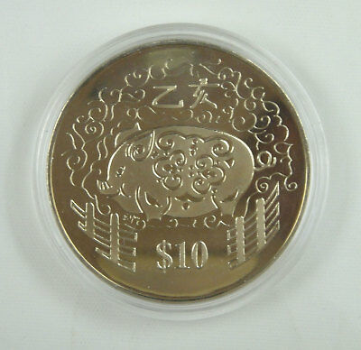 Singapore 10 Dollars Coin 1995 UNC, Year of the Pig, Chinese Lunar Year