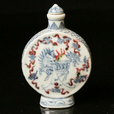 Chinese Exquisite Handmade Painting kylin Porcelain Snuff Bottle