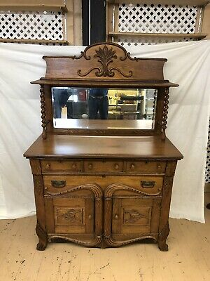Antique Victorian Quatered Oak Carved Mirror Sideboard Server Buffet
