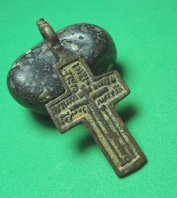 Ancient Bronze Cross with enamel Wearable Pendant Antique Rare C190