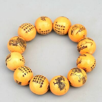 Collectable China Rare Old Resin Hand-Carved Twelve Zodiac Auspicious Bracelet