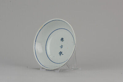 Unusual Chinese 17C Porcelain Ming China Bowl Landscape Calligraphy Top