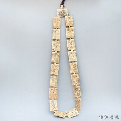 Collectable China Old 0x B0ne Hand-Carved Couple Life Delicate Unique Necklace