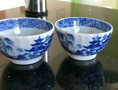 Lovely Pair Of Antique Chinese Porcelain White And Blue Tea Bowls