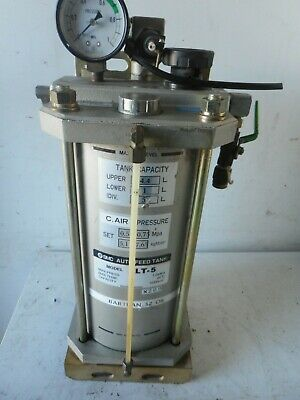 SMC AUTO FEED TANK -- AIR OPERATED LUBRICATOR 5lt Cacpacity -- ALT-5