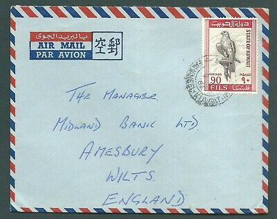 KUWAIT 1966 Air Mail cover to England - 90f Falcon top value
