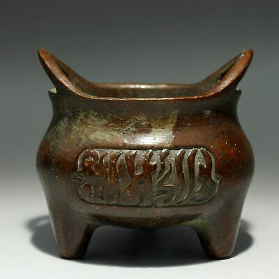 Collect China Old Red Copper Hand-Carved Character Delicate Noble Unique Censer