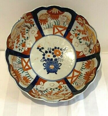"""Japanese Imari Antique Large Hand Painted Bowl 9.5"""" Red/Blue Gold"""