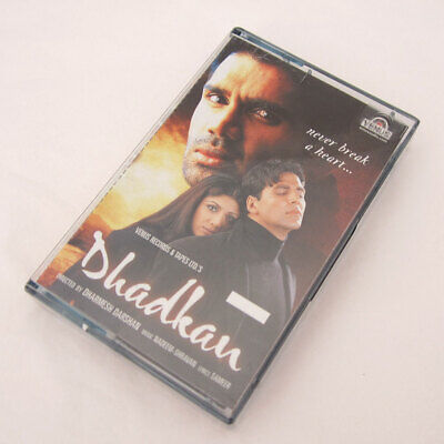Dhadkan  - Cassette - soundtrack - (VCD4256 2000)