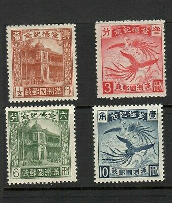 Manchukuo Scott #32-35 1934 Enthronement MNH Gems (China Japan)