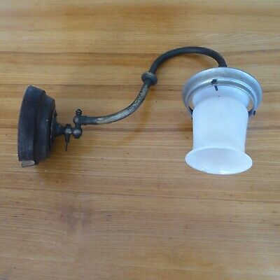 Antique Vintage Swivel Brass Gas Lamp Wall Light with shade