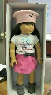 "American Girl 18"" Grace Doll 2015 ""Doll of the Year"" Retired W/Pink Beret Hat"