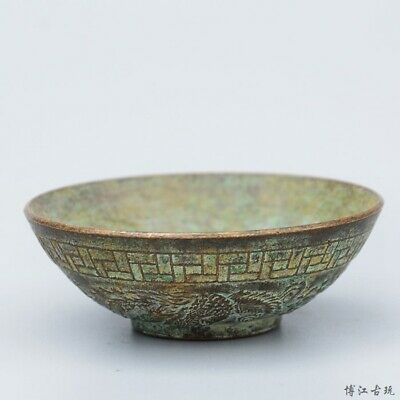 Collectable China Old Bronze Hand-Carved Myth Dragon & Phoenix Auspicious Bowl