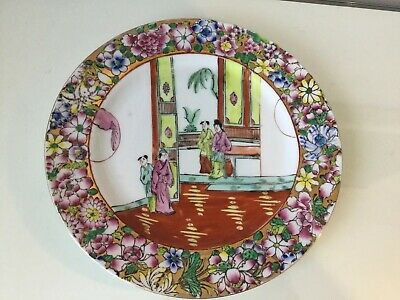 Large Chinese Famille Rose Plate
