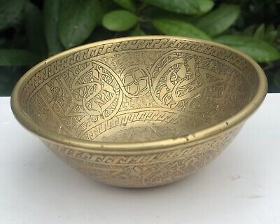 Antique Brass Oriental Indian Or Egyptian Chinese Japanese Bowl