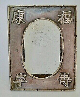 19Th Century China Chinese Solid Silver Tuck Chang Hallmark Photo Frame