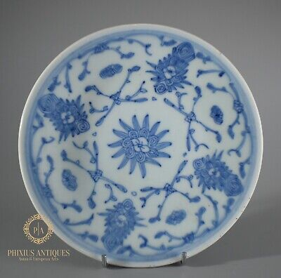 Antique Chinese Ming Dynasty Blue & White Porcelain Dish