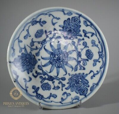 Antique Chinese Late Ming / Qing Dynasty Blue & White Porcelain Dish
