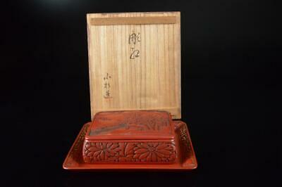 Z2781:Japanese Wooden Lacquer ware CONTAINER Accessories Case Box, w/signed box