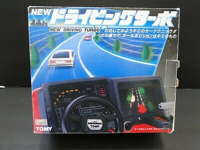 BOX ONLY! Vintage Japanese TOMY Driving Turbo Dashboard Driving Game