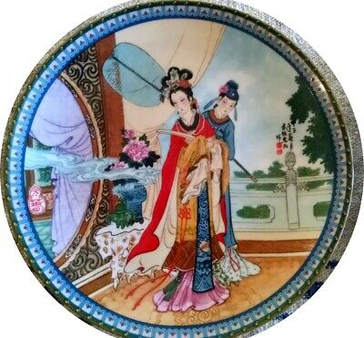 4 Imperial JingDezhen Porcelain Beauties of the Red Mansion Plates Vintage