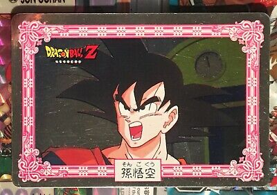 Carte Dragon Ball Z DBZ Nagasakiya Mirror #13 NAGASAKIYA MADE IN JAPAN