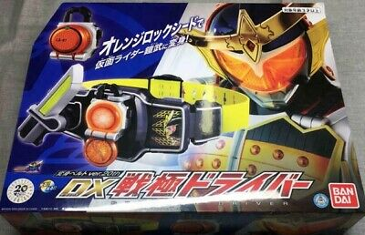 NEW Bandai Kamen Masked Rider W Belt ver.20th DX Lost Driver from Japan F//S