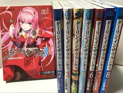 Darling in the Franxx Japanese Comic Book Vol.1-8 Complete Set Kentaro Yabuki