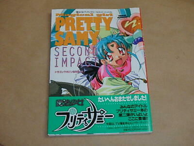 Magical Girl Pretty Sammy Second Impact JAPAN Anime Guide Book