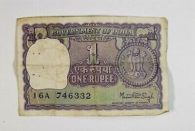 Indian One Rupee bill