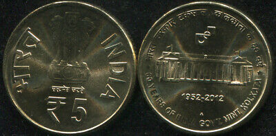 India. 5 Rupees. 2013 (Coin KM#NL. Unc) 60 Years of India Government Mint